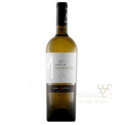 Μαλαγουζιά Single Vineyard Χελώνες 2018 Κτήμα Άλφα 0.75L ΚΡΑΣΙΑ ΛΕΥΚΑ ΕΜΦΙΑΛΩΜΕΝΑ maragos-wine.gr