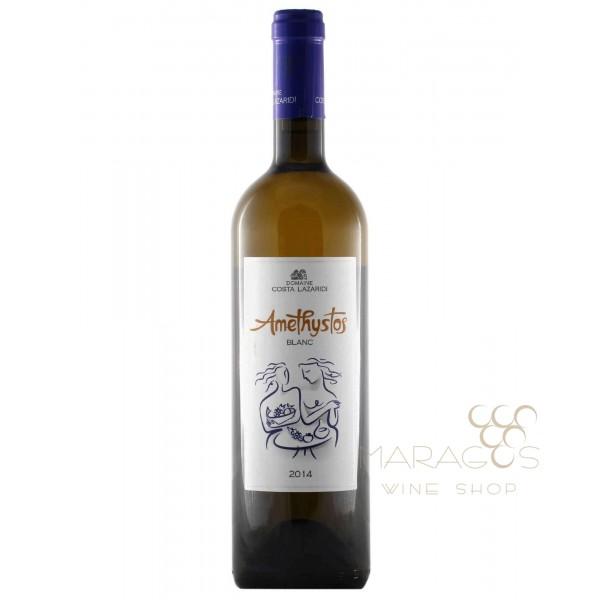 Κώστα Λαζαρίδη Αμέθυστος Λευκός 2017 0,75L ΚΡΑΣΙΑ ΛΕΥΚΑ ΕΜΦΙΑΛΩΜΕΝΑ maragos-wine.gr