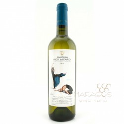 Chateau Νίκου Λαζαρίδη λευκός 2018 0,75L ΚΡΑΣΙΑ ΛΕΥΚΑ ΕΜΦΙΑΛΩΜΕΝΑ maragos-wine.gr