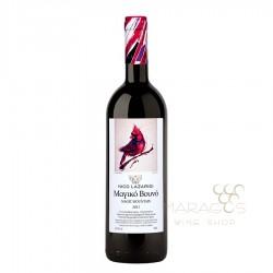 Νίκου Λαζαριδη Μαγικό Βουνό Ερυθρό 2013 0,75L RED WINES maragos-wine.gr
