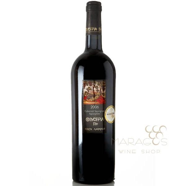 Λαζαρίδη Οινότρια Γη Cabernet Sauvignon Αγιωργίτικο 2015 0,75L RED WINES maragos-wine.gr