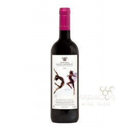 Château Nico Lazaridi Ερυθρός 2015 0,75L RED WINES maragos-wine.gr