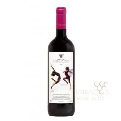 Château Nico Lazaridi Ερυθρός 2015 0,75L RED WINES maragos-wine.gr