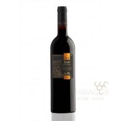 Τέχνη Αλυπίας Ερυθρός 2015 0,75L RED WINES maragos-wine.gr