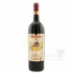 Κτήμα Κατσαρού Ερυθρός 2012 0,75L RED WINES maragos-wine.gr