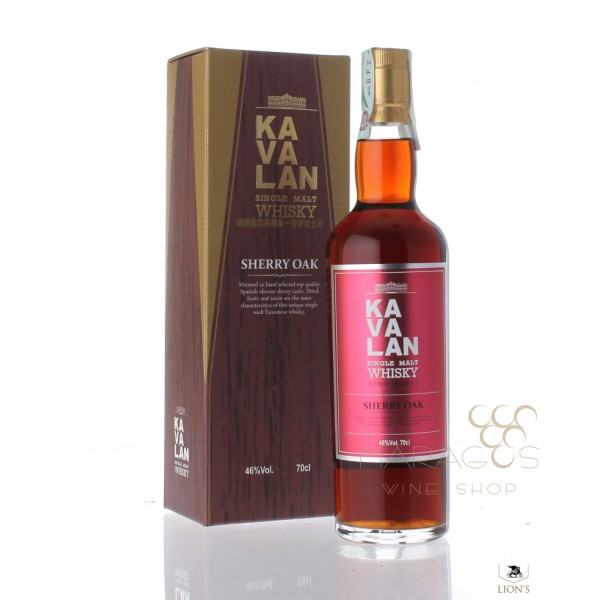 Kavalan Ex-Sherry Oak 0,7L KAVALAN WHISKY TAIWAN maragos-wine.gr