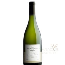 Κτήμα Γεροβασιλείου Sauvignon Blanc Fumé 2017 0,75L ΚΡΑΣΙΑ ΛΕΥΚΑ ΕΜΦΙΑΛΩΜΕΝΑ maragos-wine.gr