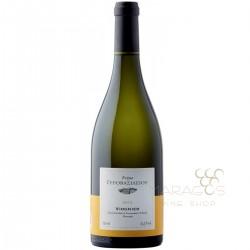 Κτήμα Γεροβασιλείου Viognier 2017 0,75L ΚΡΑΣΙΑ ΛΕΥΚΑ ΕΜΦΙΑΛΩΜΕΝΑ maragos-wine.gr