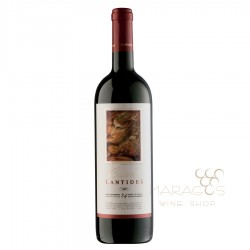 Κτήμα Λαντίδη Cuvee 2014 0.75L RED WINES maragos-wine.gr