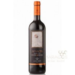 Κτήμα Λαντίδη Aenaon Melot 2014 0,75L RED WINES maragos-wine.gr