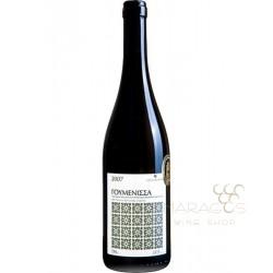 Χατζηβαρύτη Γουμένισσα 2014 0,75L RED WINES maragos-wine.gr