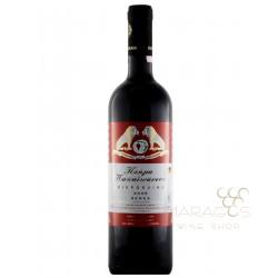 Παπαϊωάννου Παλαιά Κλήματα 2010 0,75L RED WINES maragos-wine.gr