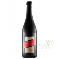 Αργυρίου Merlot 2015 0,75L RED WINES maragos-wine.gr