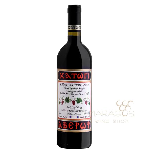 Κατώγι Αβέρωφ Ερυθρός 2015 0,75L RED WINES maragos-wine.gr