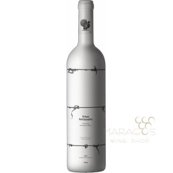 Κτήμα Χατζημιχάλη Ασύρτικο Sauvignon Blanc 2017 0,75L ΚΡΑΣΙΑ ΛΕΥΚΑ ΕΜΦΙΑΛΩΜΕΝΑ maragos-wine.gr