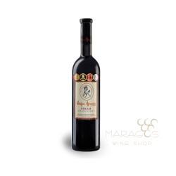 Κτήμα Αβαντίς Syrah 2016 0,75L RED WINES maragos-wine.gr