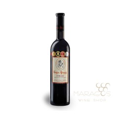 Κτήμα Αβαντίς Syrah 2016 0,75L RED WINES maragos-wine.gr