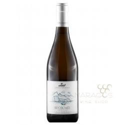 Ζαφειράκη Πρόποδες 2017 0,75L ΚΡΑΣΙΑ ΛΕΥΚΑ ΕΜΦΙΑΛΩΜΕΝΑ maragos-wine.gr