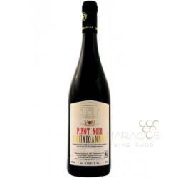 Παπαϊωάννου Pinot Noir 2015 0,75 L RED WINES maragos-wine.gr
