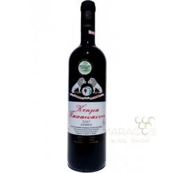 Παπαϊωάννου Νεμέα - Ερυθρός 2014 0,75L RED WINES maragos-wine.gr
