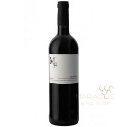 Κτήμα Σιγάλα Ερυθρό Μαυροτράγανο-Μανδηλαριά 2015 0,75L RED WINES maragos-wine.gr