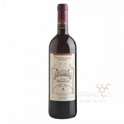 Κτήμα Μερκούρη - Ερυθρός 2016 0,75 L RED WINES maragos-wine.gr