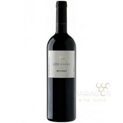 Κτήμα Κυρ Γιάννη Δύο Ελιές 2016 0,75L RED WINES maragos-wine.gr