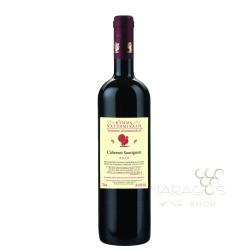 Κτήμα Χατζημιχάλη Cabernet Sauvignon 2011 0,75L RED WINES maragos-wine.gr