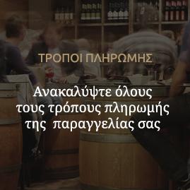 καβα ποτων